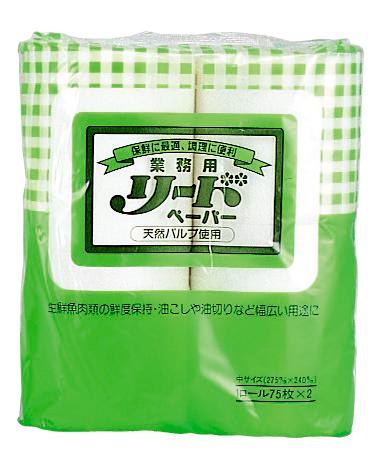 包装用品 食品容器 事務用品 店舗用品 大田区 パッケージプラザカワタ