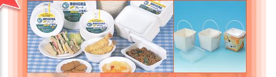 パッケージプラザカワタ/包装用品 食品容器 事務用品 店舗用品